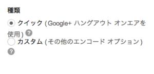 スクリーンショット 2014-02-12 17.54.10