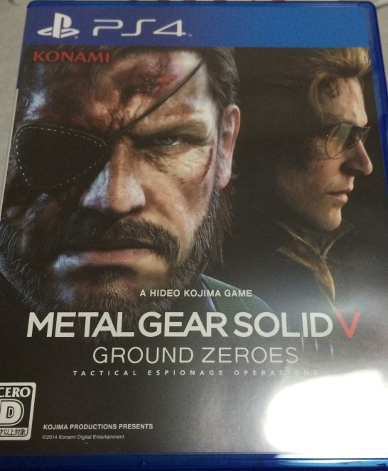 ps4 mgs5gz