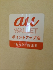 au walletポップアップ店ステッカー