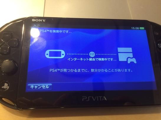 vita-remote-internet-2