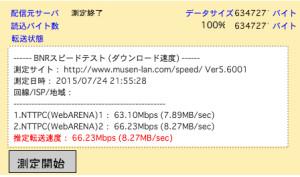 macbook air wi-fi test