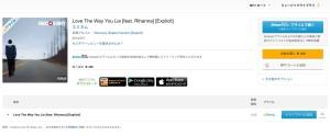 amazonプライムミュージック楽曲ページ