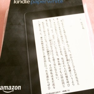 Kindle Paperwhiteパッケージ