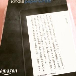 Kindle Paperwhiteパッケージ