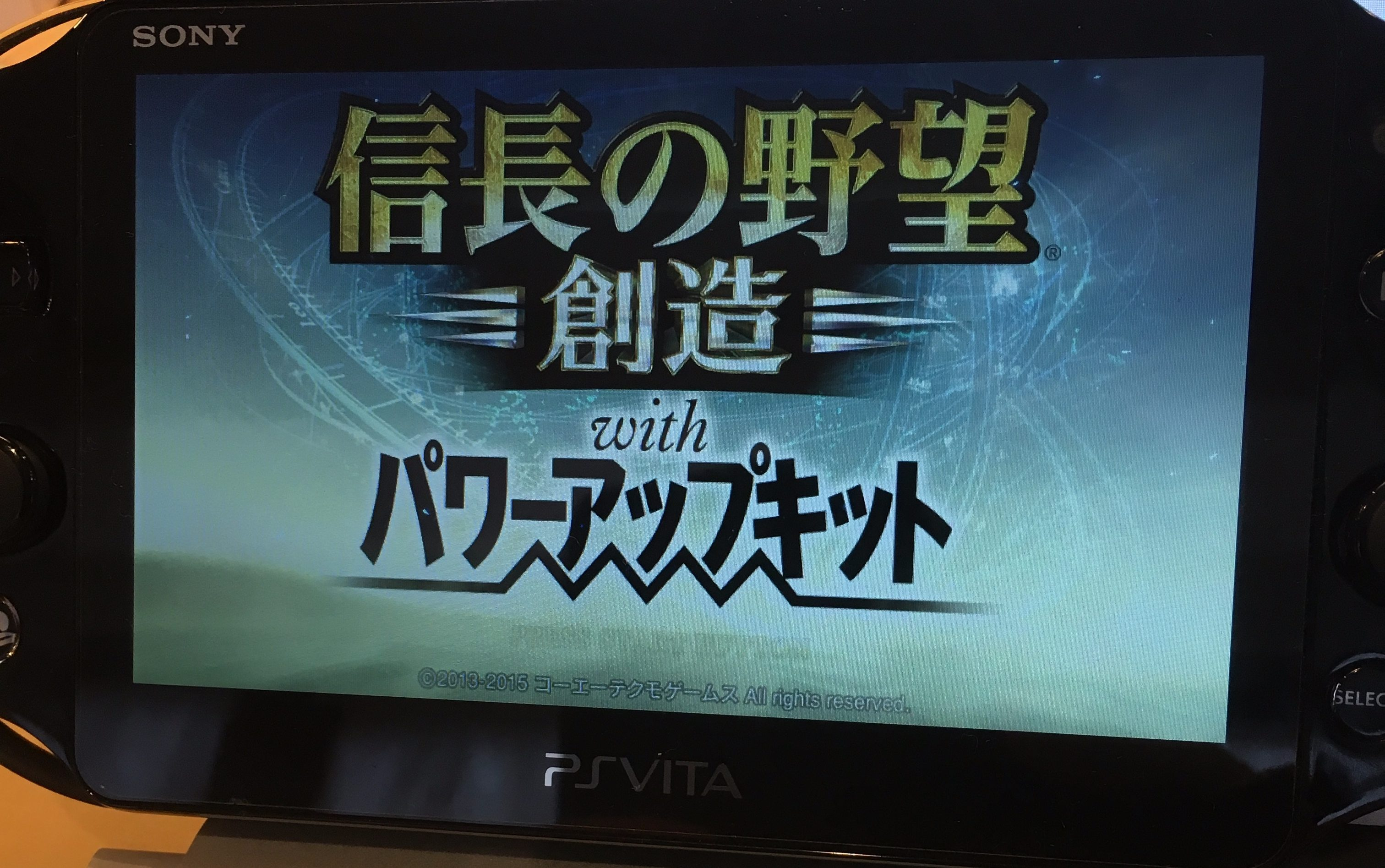 PS Vita版 信長の野望 創造 with パワーアップ