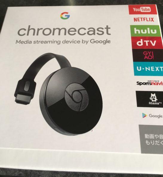 chromecastのパッケージ