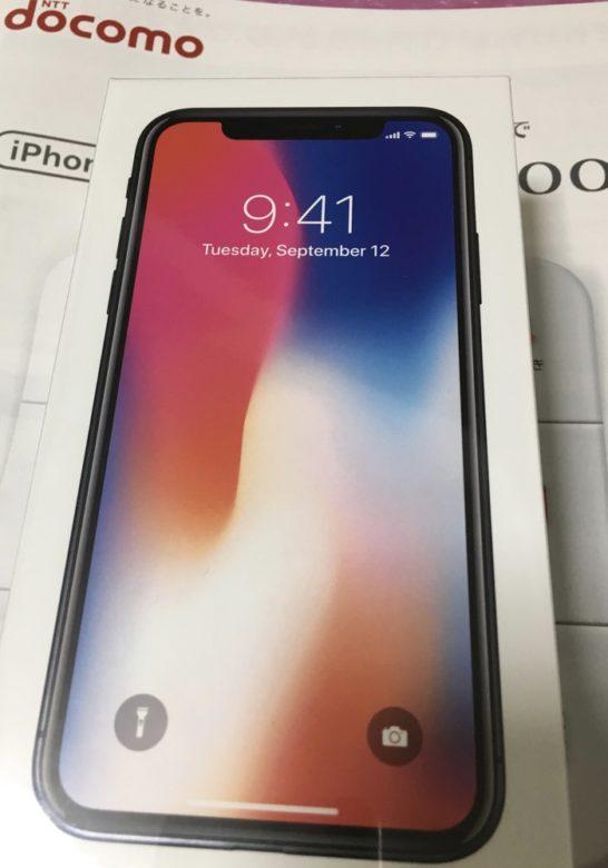 docomoのiPhone X