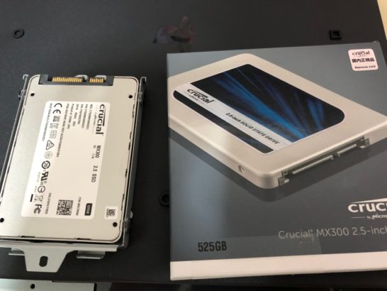 SSDをマウンターにマウント