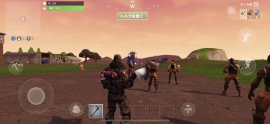 島での待機画面