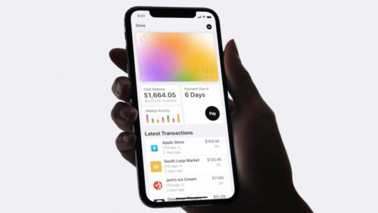 Apple Cardのホーム画面 支払い履歴や料金明細が表示