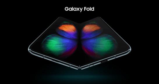 galaxy foldのメインイメージ