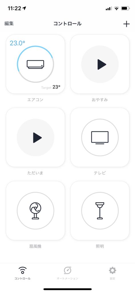 Nature Remoアプリのリモコン登録後の画面