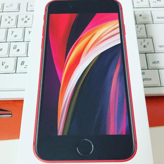 シムフリーiPhone SE 2020
