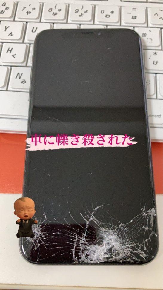 故障したiPhone X